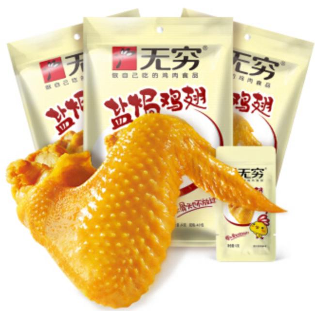 24點結束!京東超市 周五購瘋狂 圣誕好物專場 全場低至199減100,PLUS滿99減30,部分單品2件8折 買手黨-買手聚集的地方