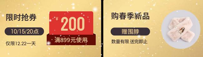 22日0點:京東 超級品牌日 每滿300減30,0-2點限時立減400 買手黨-買手聚集的地方