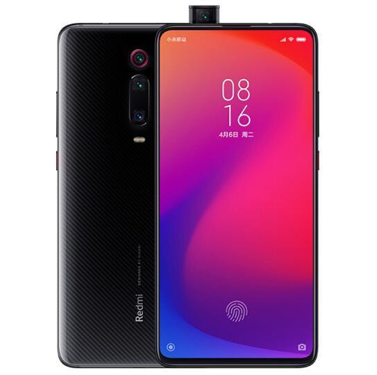 12G+512G顶配版:Redmi 红米 K20 Pro 智能手机 2449元包邮 买手党-买手聚集的地方