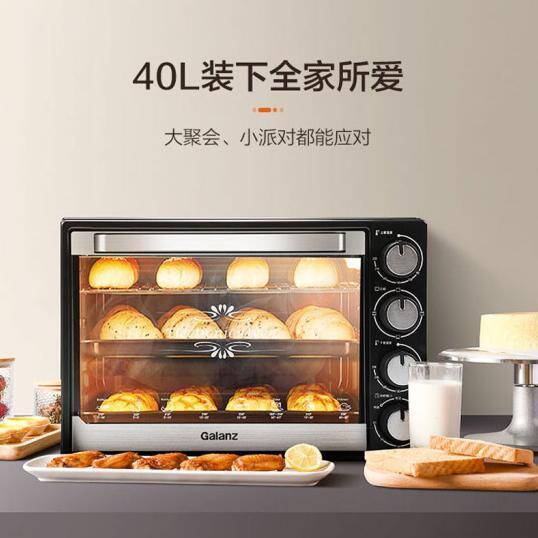 历史新低:Galanz 格兰仕 K43 多功能电烤箱 40L 179元包邮 买手党-买手聚集的地方