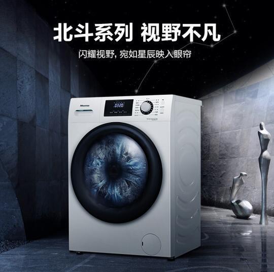 61预告:Hisense 海信 HG100DES142F 10kg 滚筒洗衣机 949元包邮(之前推荐1499元) 买手党-买手聚集的地方