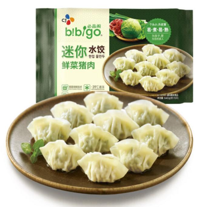 小编长期回购:bibigo 必品阁 鲜菜猪肉水饺 640g 39.8元,可低至19.9元 买手党-买手聚集的地方