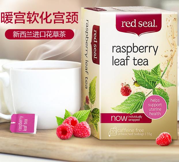 暖宫软化宫颈:新西兰 Red Seal 红印 覆盆子叶茶 20包x4盒 65.8元,折16.5元/盒(天猫65元/盒) 买手党-买手聚集的地方
