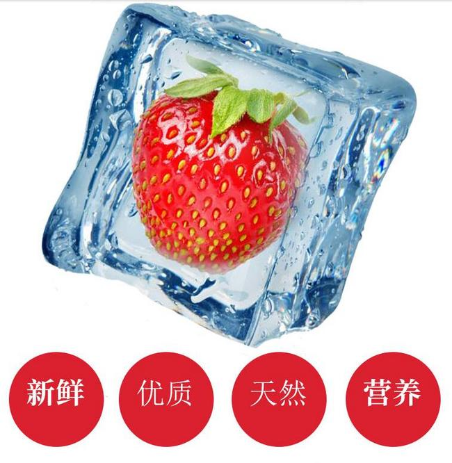 带冰吃更爽口,400gx3盒 红雨林 丹东特产冰点草莓罐头 券后28.5元包邮,顺风到家 买手党-买手聚集的地方