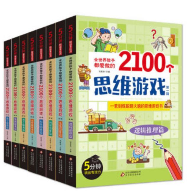 过年不打烊!京东 新年特惠 精选图书促销 99元任选10件+领券减20元 买手党-买手聚集的地方