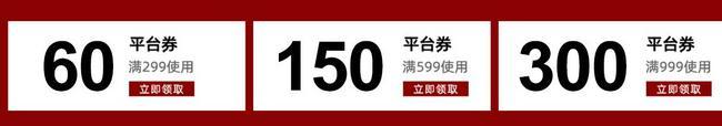春节不打烊,京东 土拨鼠户外旗舰店 燃动24小时 户外用品促销 满999-300元平台优惠券,满300打9折优惠券 买手党-买手聚集的地方