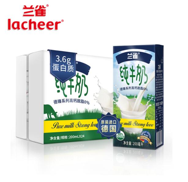 京東自營 白菜價 200mlx24盒x4件,德國 Laciate 蘭雀 脫脂純牛奶 114.74元包郵,折1.2元/盒(上次約1.8元/盒) 買手黨-買手聚集的地方