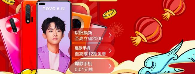 苏宁易购年货节 手机品类大促 抢iPhone新品12期免息券,1分钱抽手机 买手党-买手聚集的地方