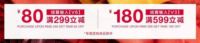 23日前正常發貨,GAP官網 新年換新促銷 滿299-80元、599-180元優惠券碼 買手黨-買手聚集的地方