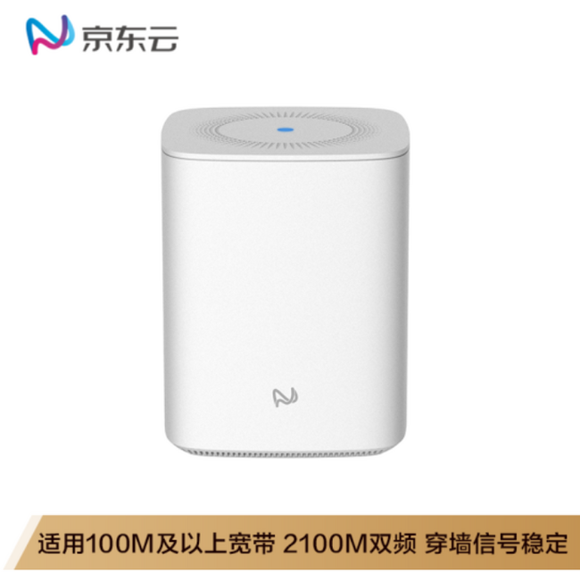 2100m双频双千兆:京东云 无线宝路由器 512mb+128g 209元包邮 买手党-买手聚集的地方