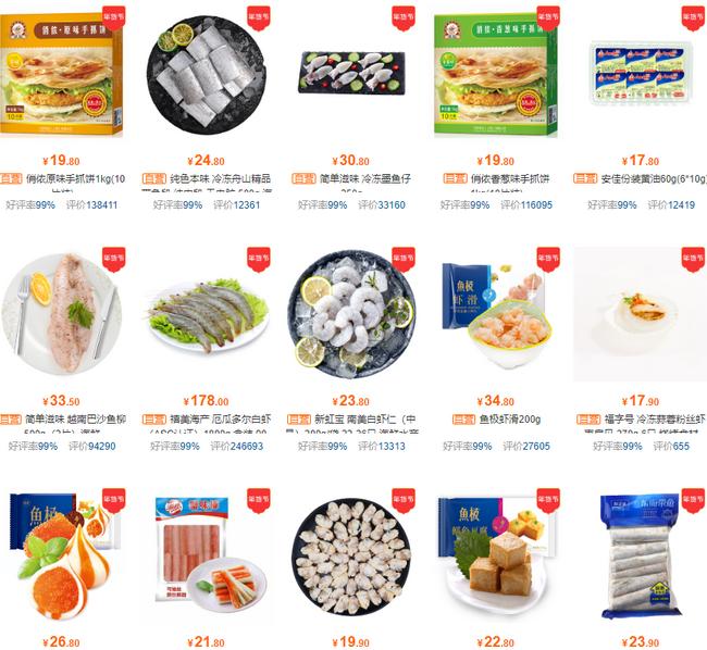 苏宁 生鲜食品专场促销 1件5折  买手党-买手聚集的地方