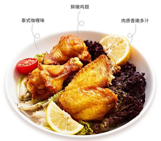 北京奧運會供應商:190gx3包 大成姐妹 泰式烤雞翅咖喱味 券后59.9元包郵 買手黨-買手聚集的地方