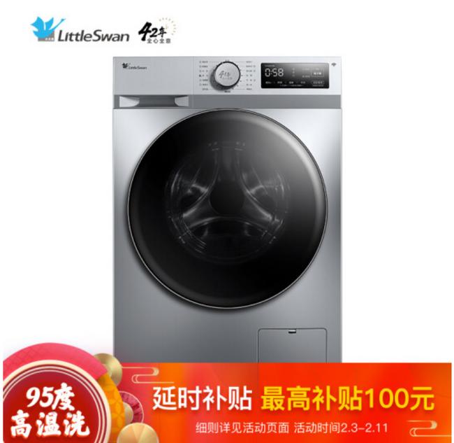 洗烘一體+bldc變頻電機:小天鵝 10kg 洗衣機  TD100pure 三重優惠后2504.05元包郵 買手黨-買手聚集的地方