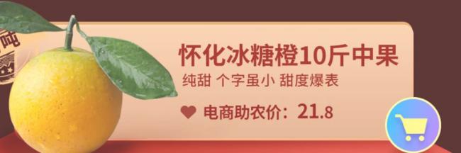 京东生鲜绿色通道:京东生鲜 京心助农活动 5斤猕猴桃22元 5斤蜜瓜30元 3斤奶油草莓49元 买手党-买手聚集的地方