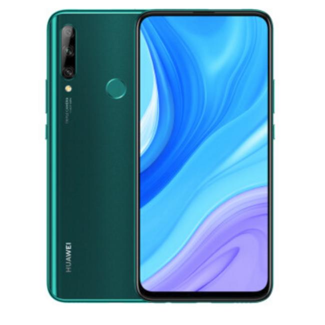 Huawei 華為 暢享10 Plus 智能手機 4GB+128GB 1199元包郵 買手黨-買手聚集的地方