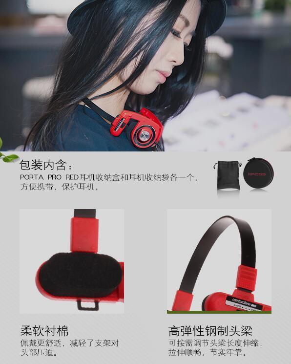 30年经典,可折叠:KOSS/高斯 PORTA PRO 头戴式重低音耳机 中国红 139元包邮(亚马逊245元不含税运) 买手党-买手聚集的地方