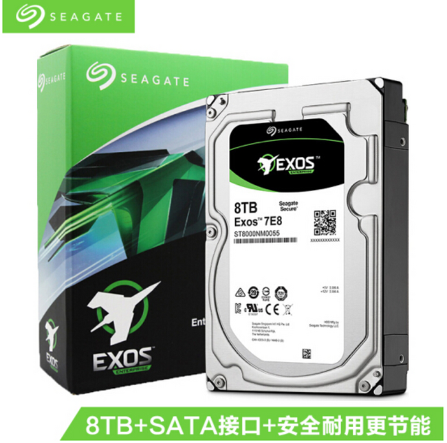 8TB,SEAGATE 希捷  256MB 7200RPM 硬盘 1499元包邮 买手党-买手聚集的地方
