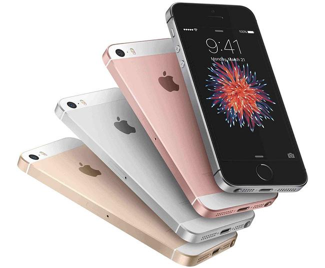 小Q二手團、可破解無鎖:聯通電信4G 原裝 95新iPhone Se 32G 有鎖版 499元包郵 換電池+60元 買手黨-買手聚集的地方