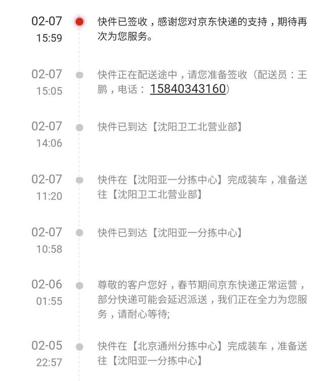 迟来的买手团iPhone8 PLUS 64G评测 200金币晒单+25元红包奖励 买手党-买手聚集的地方