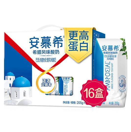 伊利 安慕希 希腊风味 常温酸牛奶原味 205gx16盒x3件 122.7元包邮 买手党-买手聚集的地方