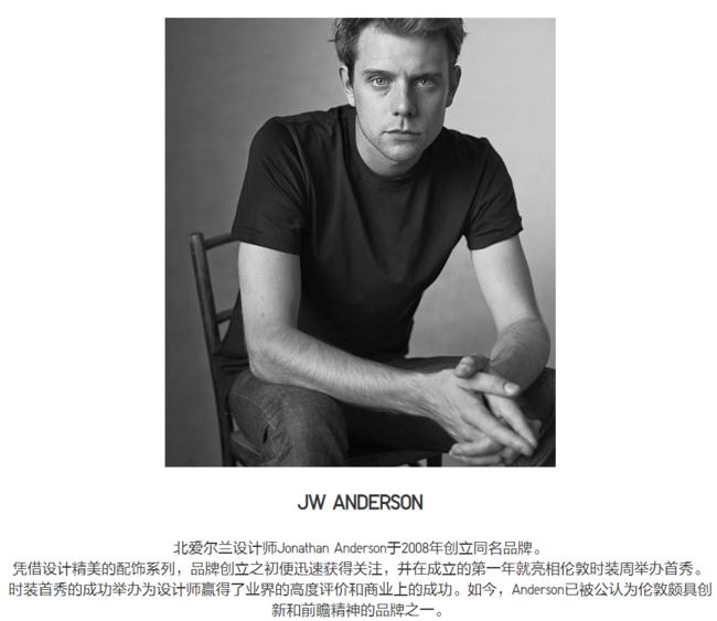 今日首发 2020年春夏系列 优衣库 x JW ANDERSON 首次推出童装系列、线下专卖店同款 买手党-买手聚集的地方