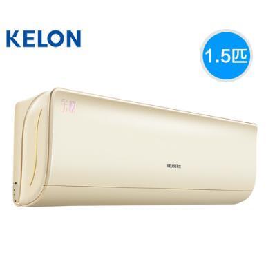 1日0點: Kelon 科龍 KFR-35GW/MJ1-A1 空調掛機 1.5匹 2339元包郵 曬單返50元E卡 買手黨-買手聚集的地方