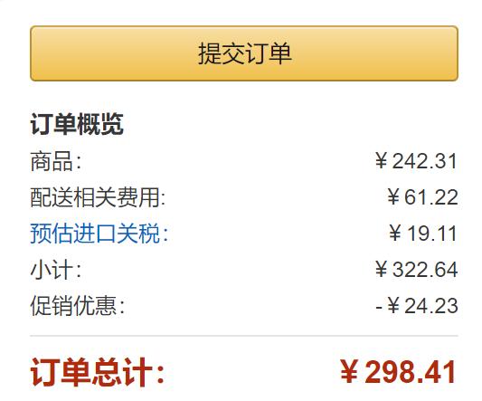 新低!日本直邮、母婴适用,VAPE 除虫器套装 150天 珍珠白 本体+替换装 prime直邮到手99元(上次推荐112元、京东国际158元) 买手党-买手聚集的地方