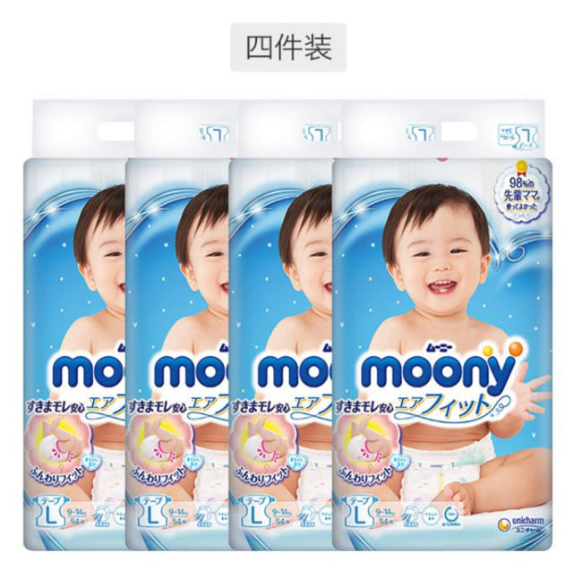 9日10点:日本原装进口,L54片x4包装,moony 尤妮佳 婴儿纸尿裤 235元包邮包税 买手党-买手聚集的地方