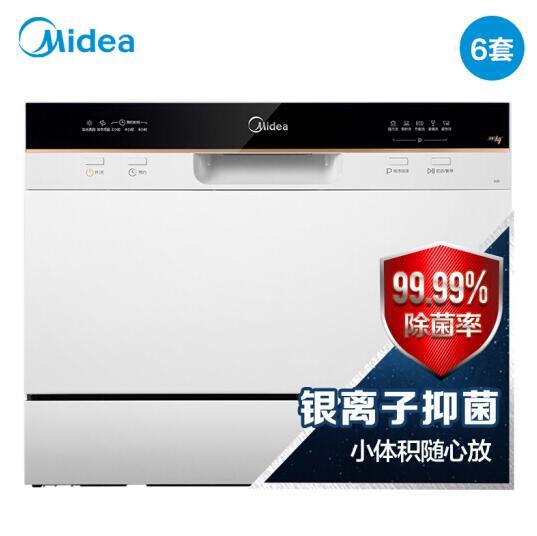 61预售:Midea 美的 WQP6-3602A-CN(D25) 6套 台式洗碗机 999元包邮(之前推荐1399元) 买手党-买手聚集的地方