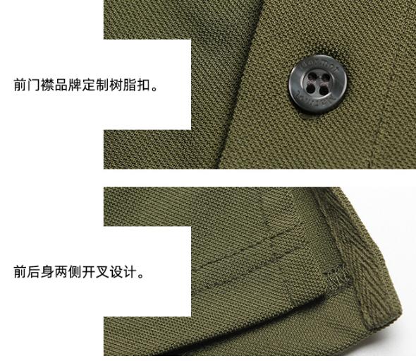 正价2.7折 今年专柜新款:Marmot 土拨鼠 男士速干Polo衫 3色 券后164元包邮 小编已入(吊牌价599元) 买手党-买手聚集的地方