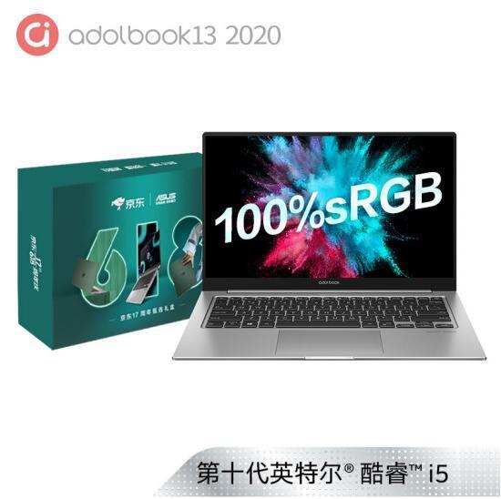 61预售:ASUS 华硕 a豆adolbook13 2020 13.3寸笔记本电脑(i5-1035G1、8G、512G、MX330、100%sRGB) 4999元包邮 送鼠标+帆布包 买手党-买手聚集的地方