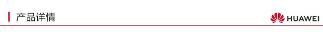 买手甄选团、行货全新全国联保、5G网络:徕卡三摄 30倍数字变焦 华为P40 8g+(128/256g) 4288/4688元(京东天猫4488/4988元) 买手党-买手聚集的地方
