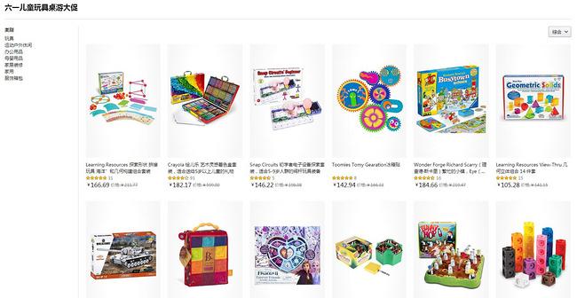 儿童节换新玩具,亚马逊海外购 61儿童桌游玩具大促销 最高立省1000元,万代手办400到手 买手党-买手聚集的地方