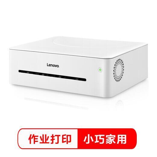 16點開始: Lenovo 聯想 小新LJ2268 黑白激光打印機 649元包郵 買手黨-買手聚集的地方
