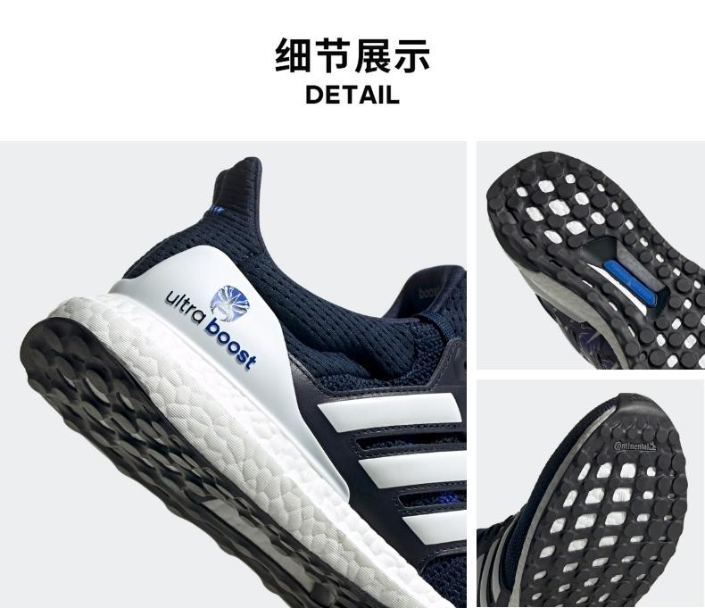 1日0點三重優惠:阿迪達斯 UltraBOOST 男子跑步運動鞋 372元包郵 限2小時(吊牌價1099元) 買手黨-買手聚集的地方