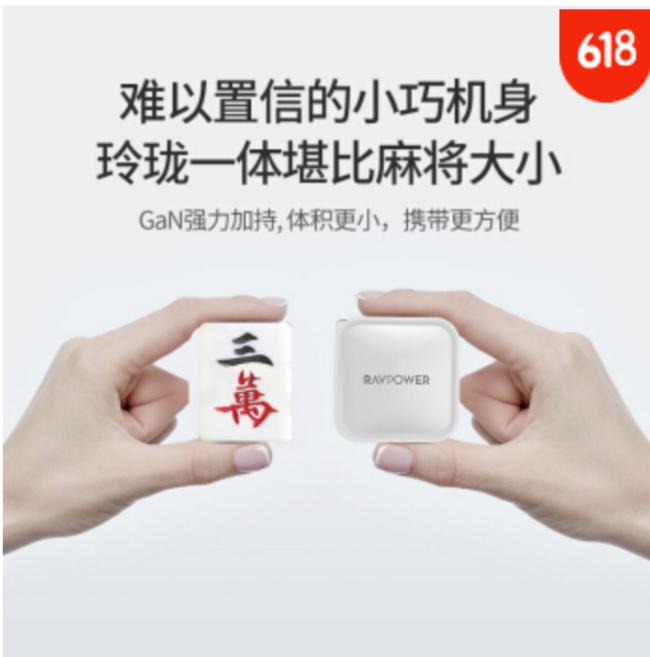 先領券后開搶,京東 618預熱 智能潮品數碼 部分產品每滿300減30,最高24期免息 買手黨-買手聚集的地方