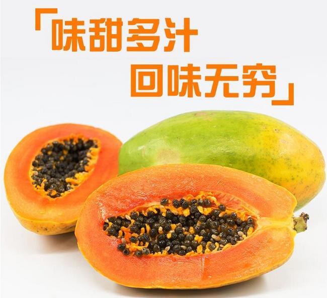 天府橙都 特級紅心牛奶木瓜 5斤 多重優惠后9.8元包郵 買手黨-買手聚集的地方