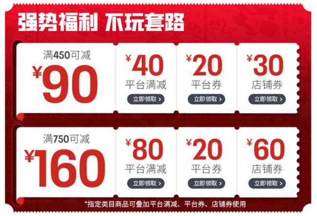紧身衣折后99元带走:京东 安德玛 618年中庆典 领券830-250 每满300-40津贴 整点秒杀 买手党-买手聚集的地方