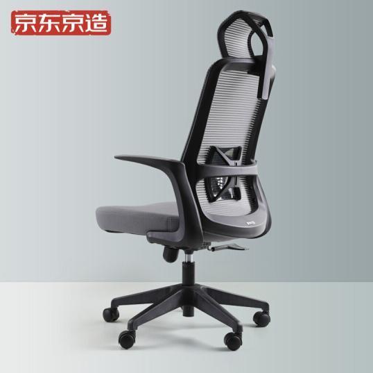 1日0点、值哭: 京造 Z15 人体工学椅 高配版 439元包邮 买手党-买手聚集的地方