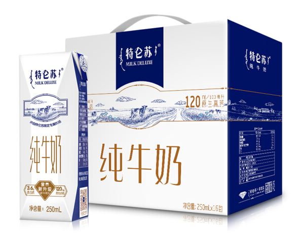 神凑0-2点! 京东自营 牛奶 满减+用券 低至5.5折 限0-2点 买手党-买手聚集的地方