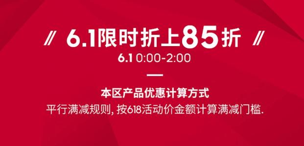 京东 阿迪官方店 3重优惠低至5.3折 限今晚0-2点 买手党-买手聚集的地方