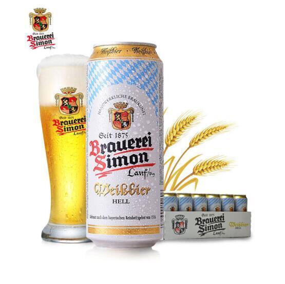 德国进口 Kaisersimon 凯撒西蒙 小麦白啤酒 500mlx24听x3件 234元包邮 买手党-买手聚集的地方