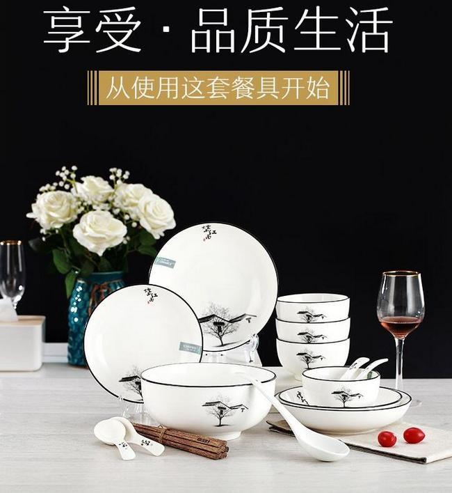 移动端,應州東進 江山如画 16头釉中彩中式碗 4.5英寸 6个 双重优惠后24.8元包邮 买手党-买手聚集的地方