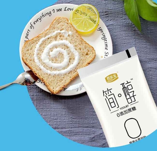 今晚0点,中国驰名商标,0蔗糖:160gx10袋 君乐宝 简醇风味酸牛奶 立减+券后29.9元包邮顺丰 买手党-买手聚集的地方