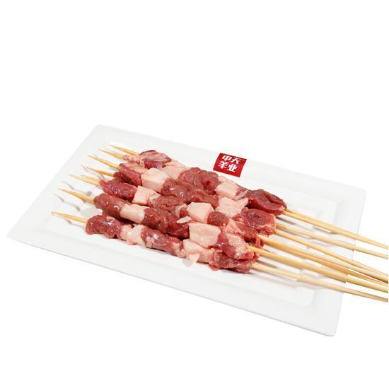 Plus會員: 隴原中天 甘肅原切羔羊肉串 280gx4件 89元包郵 買手黨-買手聚集的地方
