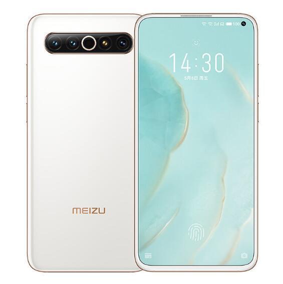 MEIZU 魅族 17 Pro 5G智能手機 8G+128G 3799元包郵 買手黨-買手聚集的地方