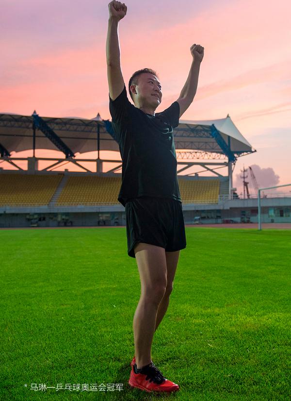 奥运冠军马琳同款 小米生态链 Amazfit 情侣款马拉松训练轻跑鞋 99元包邮(京东269元) 买手党-买手聚集的地方