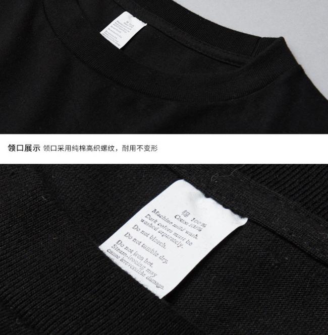 小Q直播同款、顶配无帽卫衣:210克重17支 男女日本产线重磅纯棉卫衣 109元包邮 满2件额外5折 买手党-买手聚集的地方