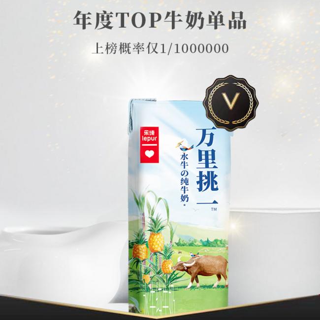 牛奶界拉菲!200mlx12盒x2箱+凑单品,Lepur 乐纯 万里挑一 常温拉菲水牛纯牛奶 143.07元包邮(牛奶折67.77元/箱) 买手党-买手聚集的地方