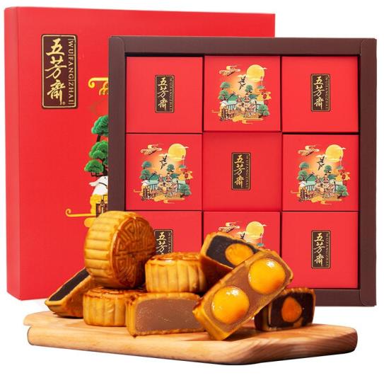 五芳斋 五芳和家 中秋节月饼礼盒装780g 9味9个 29.9元 买手党-买手聚集的地方